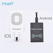 Qi Wireless Charging Charger Receiver kit Coil Ultra Thin Universal For IOS Android Micro USB IPhone 5c 6s 7 Samsung Galaxy LG
