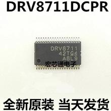 5pcs/lot DRV8711 DRV8711DCPR 5pcs lot tsumv59xu z1 tsumv59xu