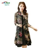 JQNZHNL 2017 Women S Summer Fashion Two Piece Suit Dress High End Temperament Short Dress Loose
