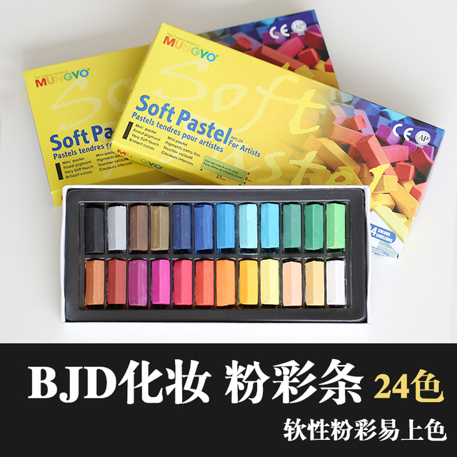 24 colors/set BJD Makeup Tools Soft Pastel for BJD/SD face up doll DIY body make-up accessories 16C0970