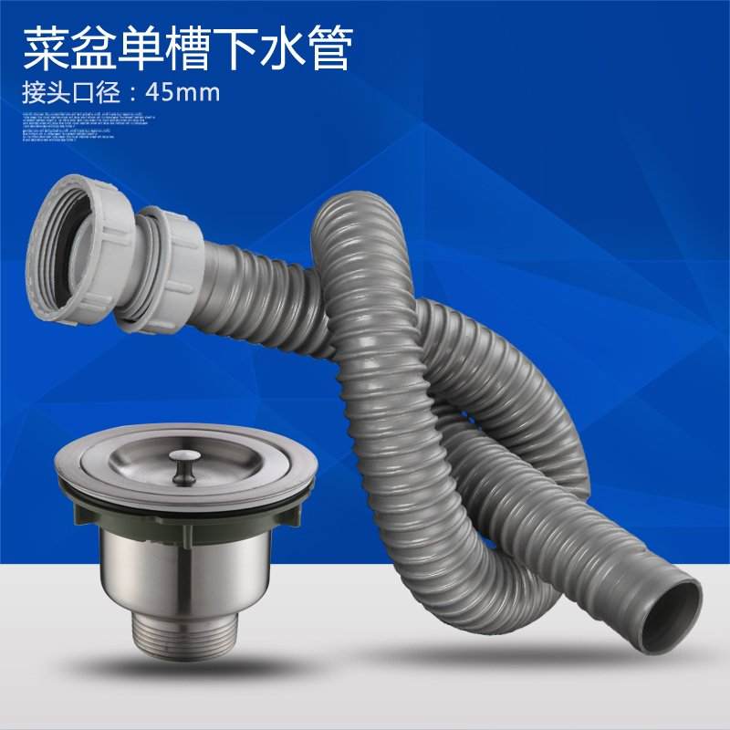 Kitchen Wash Basin Basin Water Pipe Stainless Steel Sink Single Tank Sewer Wash Basin Dishwasher Drain Pipe Drain Pipe