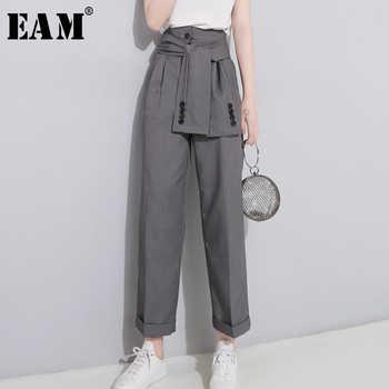 [EAM] 2019 Spring High Waist Lace Up Black Slim Temperament Tide Trend Fashion New Women\'s Wild Casual Wide Leg Pants LA462 - DISCOUNT ITEM  22% OFF Women\'s Clothing