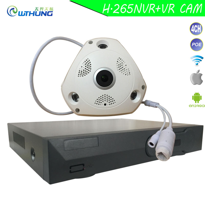 4*CH H.265 Network video recorder support 960P 1080P/3MP/4MP/5MP+360 degrees Panorama 3D VR Wifi POE IP camera for CCTV system