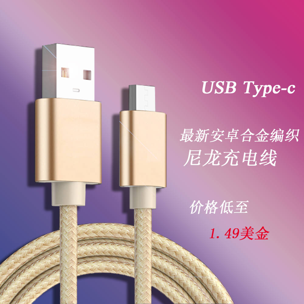 Micro Usb Cable 2A Charge Rapide Telephone Portable Cordon Du Chargeur 1 M 1.5 M 2 M Date Cable For Xiaomi/Huawei/Android Table