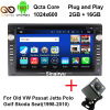MJDXL Cota Core Android 6.0 2 DIN Car DVD Multimedia for VW JETTA GOLF MK5 MK6 GTI PASSAT B6 POLO SKODA Fabia GPS Navigation