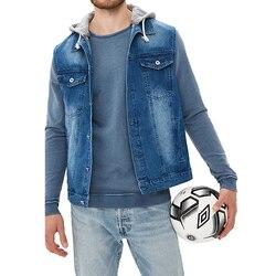 Куртки и пальто MODIS