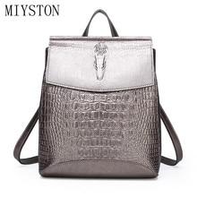 Women Backpack Hot Sale Fashion Causal Bags PU Leather Female Bagpack Womens Crocodile Backpacks For Girls Mochila Mujer