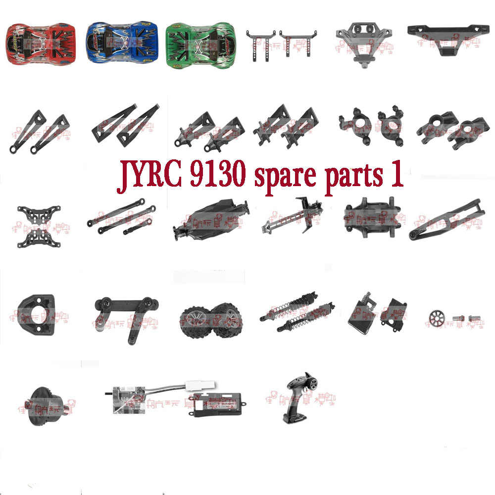 JYRC 9130 XLH 1/16 RC Auto alle Onderdelen 30-SJ01 ~ 30-ZJ08 auto shell arm band bumper Steering cup servo differentieel etc. set1