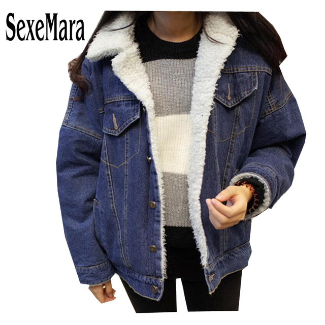 2016 Зимой Шерстяные женщин Джинсы Джинсовая Куртка Сгущаться шерсти ягнят джинсовый жакет Утолщаются Потепление Верхняя Одежда джинсы женские куртки