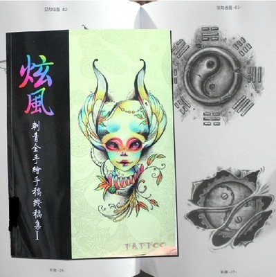 a4 tattoo book black sexy skull design sketch flash book tattoo flash sketchbook Tattoo Book Popular Designs Sketch Flash Book 112 pages Manuscript Reference Emily Tattoo Supplies