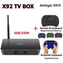 [Подлинный] X92 2 г 3 г 16 г 32 г Android 6.0 Smart TV Box Amlogic S912 Octa core Коди 16.1 полностью загружен 5 г Wi-Fi 4 К телеприставке TVBox