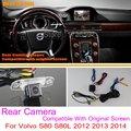 For Volvo S80 S80L 2012 2013 2014 / RCA & Original Screen Compatible / Car Rear View Camera Sets / Back Up Reverse Camera