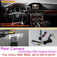 Для Volvo S80 S80L 2012 2013 2014/RCA и оригинальный Экран Совместимость/заднего вида Камера Наборы для ухода за кожей/ резервное копирование Обратный Камера