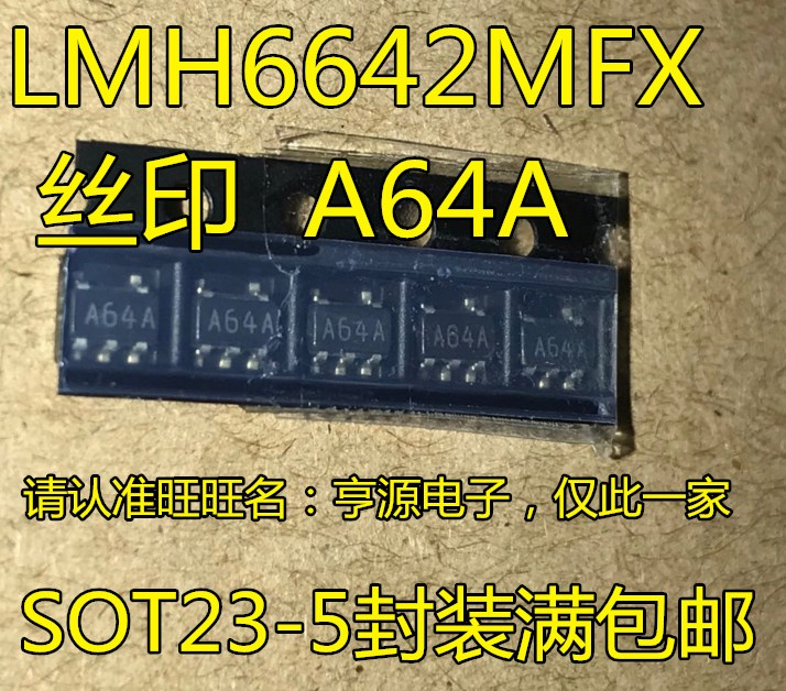 10 PCS Amplifier Chip LMH6642 LMH6642MFX Package SOT23-5 Printing A64A
