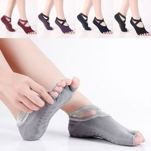 Women No Show Low Cut Slipper Socks Wide Straps Toeless With