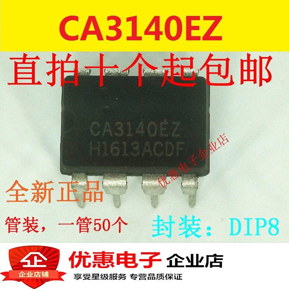 10 PCS MC10H174P MOTOROLA Multiplexer 1-Element ECL 8-IN 16-Pin PDIP