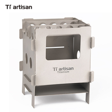 Tiartisan Titanium or stainless steel BBQ Wood Burning Stove Outdoor Folding  Ultralight Backpacking