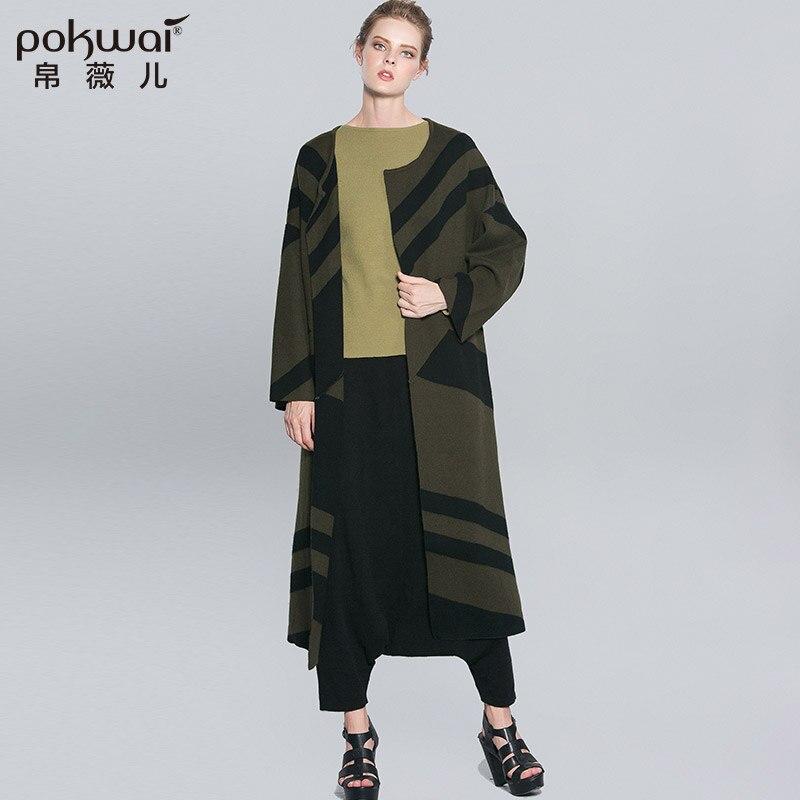Pokwai Роскошные Качество свободные длинные трикотажные Для женщин свитер Кардиганы для женщин осень зима в полоску с длинными рукавами свите