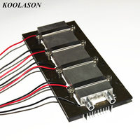 KS214 12V 240W Semiconductor Electronic Peltier Chip Water Cooling Refrigeration Small Pet Air Conditioner Aluminum Radiator