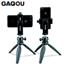 Gaqouミニ柔軟な三脚電話マウントアダプタは一脚移動プロ一眼レフカメラ携帯タコ三脚