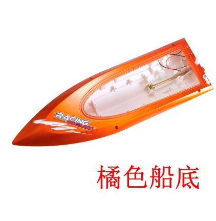 FEILUN part Hull FT009 4 Channel 2.4G RC Remote Control High Speed Racing Boat FT009 FT 009 parts ft007 01 hull remote control boat spare parts for feilun ft007