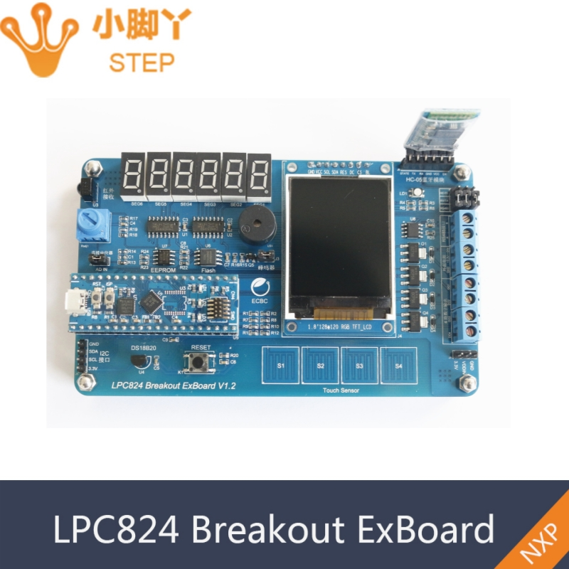 цена на ARM LPC800 microcontroller development board learning board