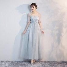 Blue Grey Colour Dress Wedding Guest  Bridesmaid Dresses Short Sleeves Empire O-Neck
