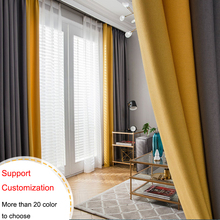 FISH TOWN DIY Korean Curtains For Living Room Window Bedroom Soild Color Drapes blinds Support customization