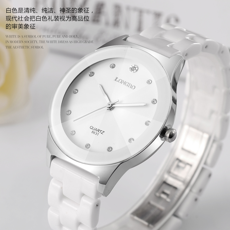 f15aea54fe2 Woman Dress LONGBO Relogio Feminino Masculino Mens Watches Top Brand Luxury  Clock Classic Business Casual Ceramics Quartz Watch-in Lover s Watches from  ...