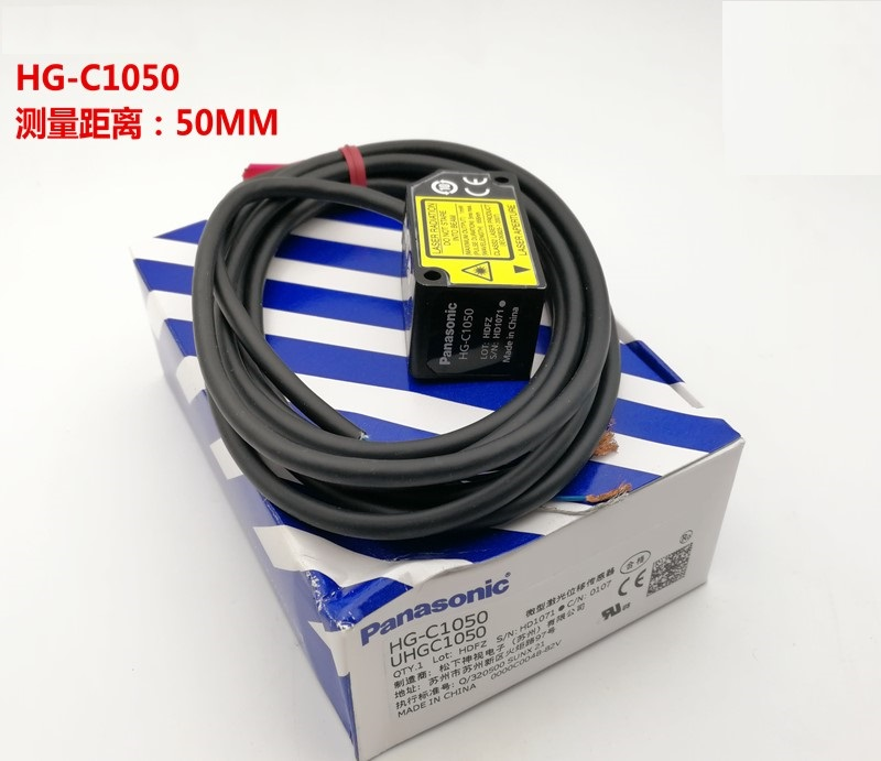Original sensor HG C1050 high precision laser displacement distance sensor