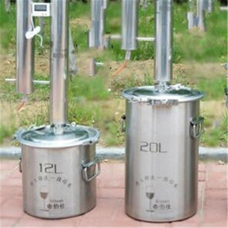 20l/12l дистиллятор бар бытовой техники вино перегонный куб дистиллированной воды baijiu большая емкость водка производитель варево алкоголь ви