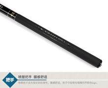 High Carbon 8m 9m 10m 11m 12m 13m Power Hand Pole Fishing Rod Ultra Hard Super Light Ultra Thin Strong Telescopic Pole Rods