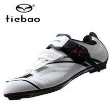 Tiebao Sapatilha Ciclismo Cycling Shoes For Men zapatillas deportivas hombre off road bicycle sneakers men racing bicycle shoes
