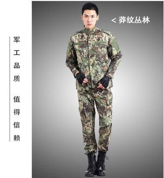 Black military camouflage uniform Woman&Man Long-sleeve Military uniform