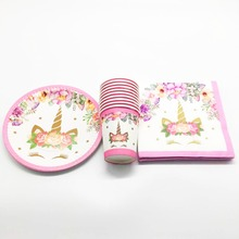 60PCS/LOT PINK UNICORN DISPOSABLE DISHES KIDS BIRTHDAY PARTY FAVORS TABLEWARE SET SUPPLIES  20 PEOPLE USE