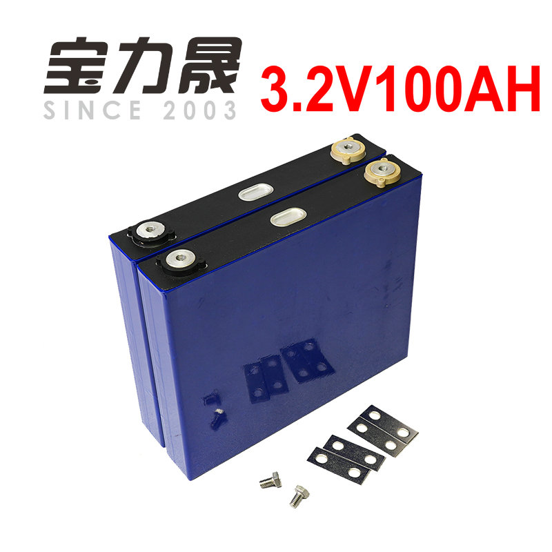 2pcs/lot 3.2v 100ah battery pack li ion lifepo4 lithium ion battery for back up supply electric motorcycle car