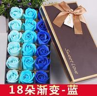 2017 Vente Chaude doux amour 18 Roses Ensemble De Bain Parfumés Savon Rose fleur de savon de Pétale Avec Boîte-Cadeau Pour Le Mariage De Valentine Jour ou cadeau