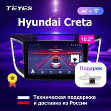 TEYES CC Android Car DvD GPS Multimedia Player For Hyundai Creta ix25 Car DvD Navigation Raido Video Audio Car Player No 2 din(China)