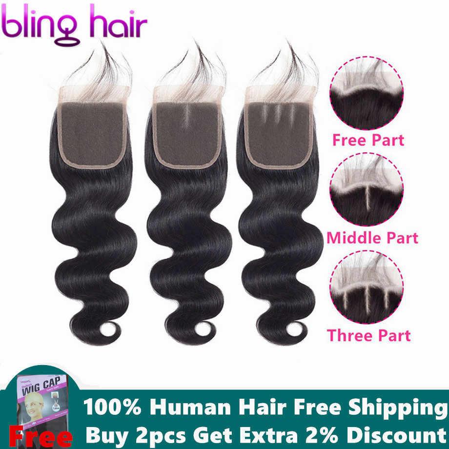 Шикарные волосы бразильские волнистые 4*4 Кружева Закрытие бесплатно/средний/три части 100% Remy человеческие волосы закрытие натуральный цвет бесплатная доставка