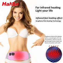 Portable Waist Heating Pad Belt Graphene Electric Therapy Wrap Infrared Shoulder Support For Pain Relief 3 Heat-Settings 2017 new xiaomi ecological brand pma smart graphene therapy heating waist belt super light anti scald body heater massager