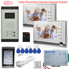 2 Video Intercom For The Apartment +8GB SD Card Recording Video Intercom System Door Bell With Keypad Access Control System Kit
