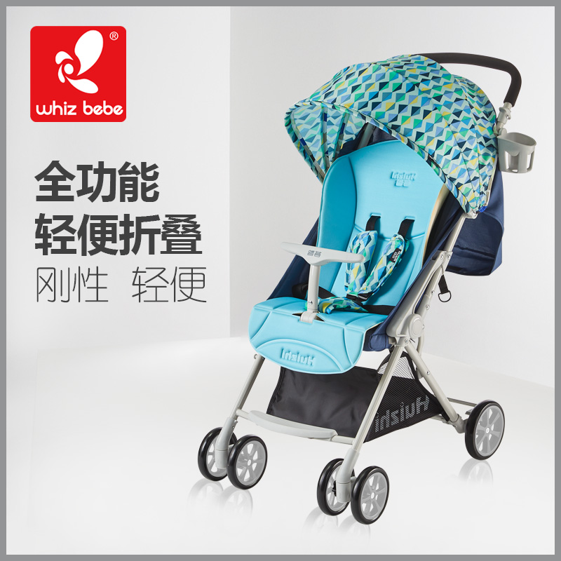 все цены на Babyfond Four Wheelcart Light Folding trolley newborn Can Sit And Lie High Landscape Portable Baby stroller