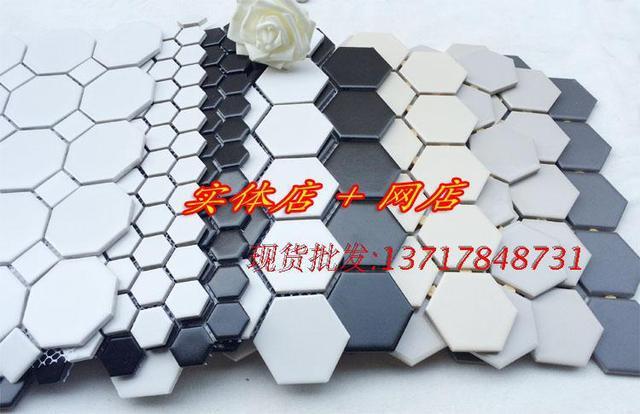 Hexagonal mosaico de azulejos de cerámica baño balcón de pared baño ...