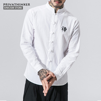 Sinicism Store Cotton Linen Embroidery Shirts Men Long Sleeve Shirts Zen Buddhism Chinese Traditional Clothes Button Male Shirt