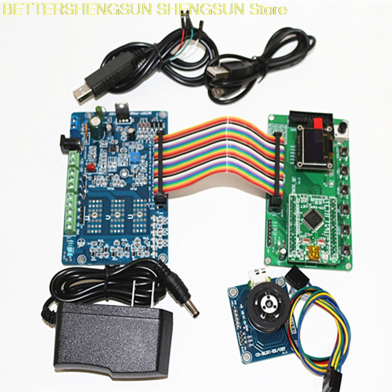 STM32F051R8T6 BLDC brushless DC motor development kit Sensible square waveSTM32F051R8T6 BLDC brushless DC motor development kit Sensible square wave