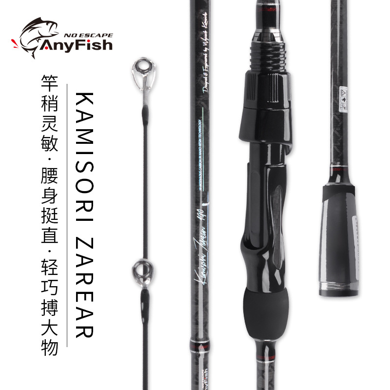 telescopic fishing rod Ultra hard high carbon fiber Far shot sea rod long casting carp rod цена 2017