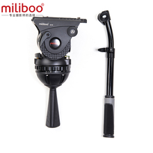 miliboo M18 Professional Broadcast Movie Fluid Head & Release Plate Load 15 kg with 100mm Bowl Size for Tripod Camera Stand