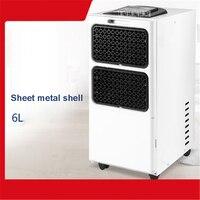 OJ 582E 220 В/50 Гц высокое Электрический осушитель 35L/24 h, 6L резервуар для воды, автоматическое размораживание, может высушить одежда 750 Вт осушите