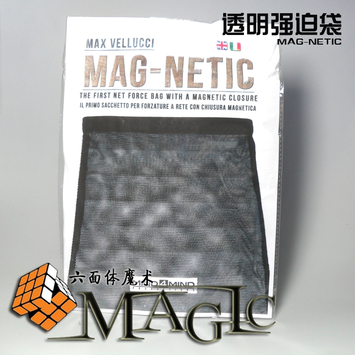 Mind Bag Net Mag-Netic Bag Force Bag With Magnetic Props Comedy,mental Close-up Stage Street Floating Magic Tricks Products Toys