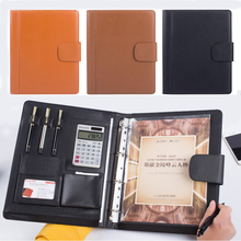 multifunctional file folder a4 , high quality PU Leather 4-rings letter size document folders. for 8.5x11 inch document folder